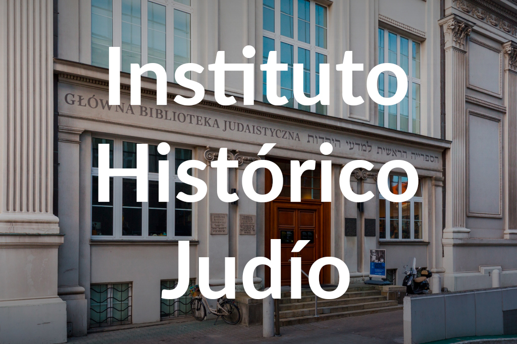Żydowski Instytut Historyczny, fot. Filip Kwiatkowski