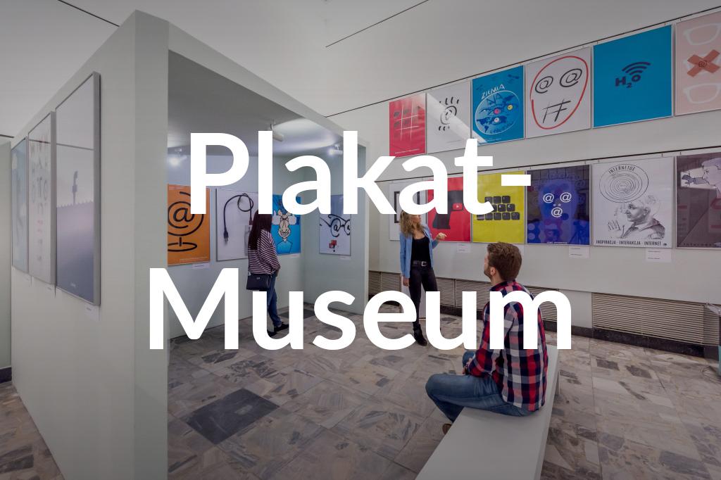 Muzeum Plakatu, fot. m.st. Warszawa