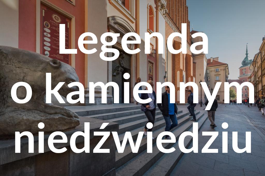 Ulica Świętojańska, fot.m.st. Warszawa